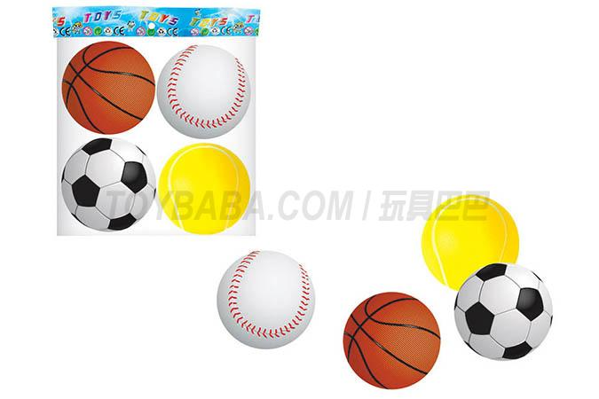 4 2.7-inch Pu balls / bag