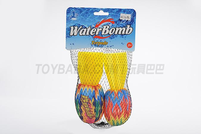 Heat transfer missile 2 Pack