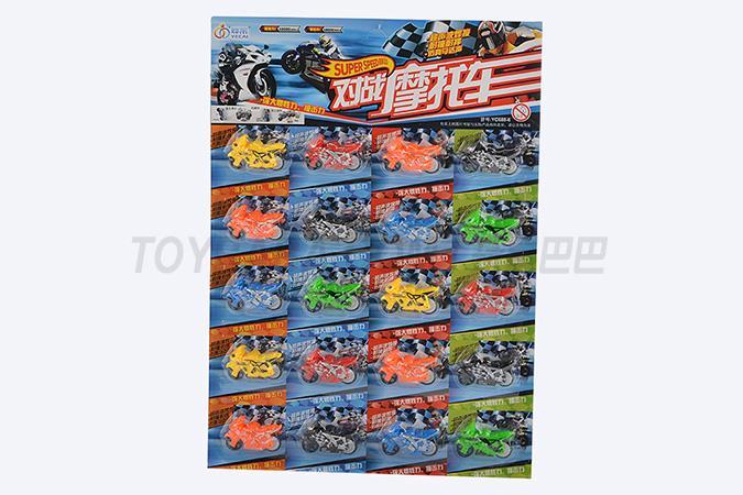 Speed inertia motorcycles 20 / plate 6 color orange