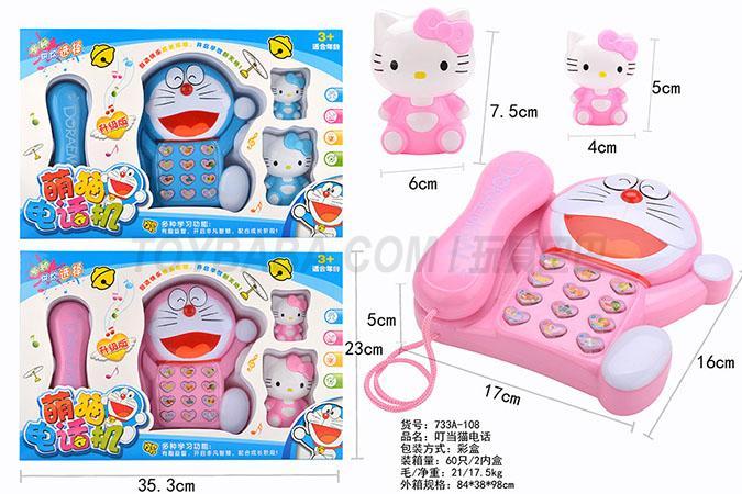 Jingle cat phone