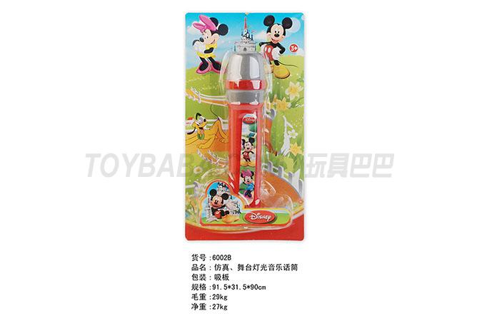 Children's simulation microphone, toy simulation, amplifier stage light music microphone