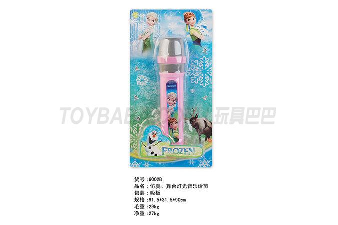 Children's simulation microphone, toy simulation, stage lighting and music microphone