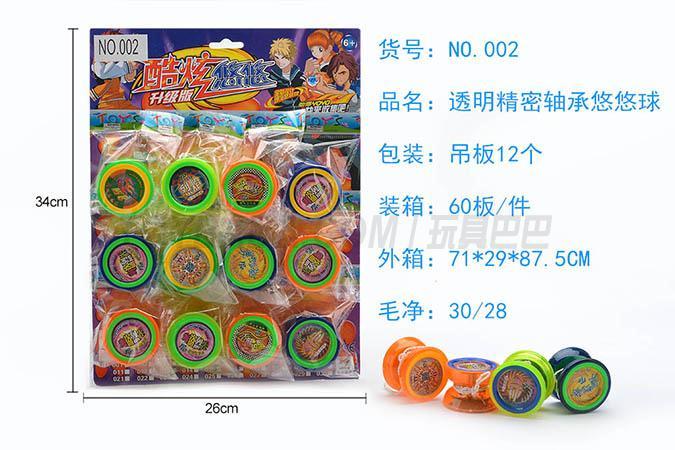 Transparent precision bearing the yo-yo