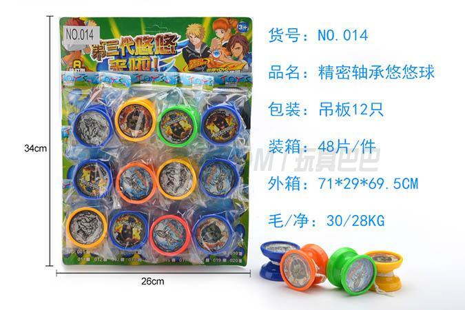 The yo-yo precision bearing