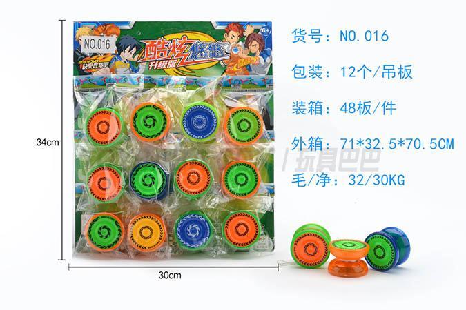 The new precision bearing the yo-yo