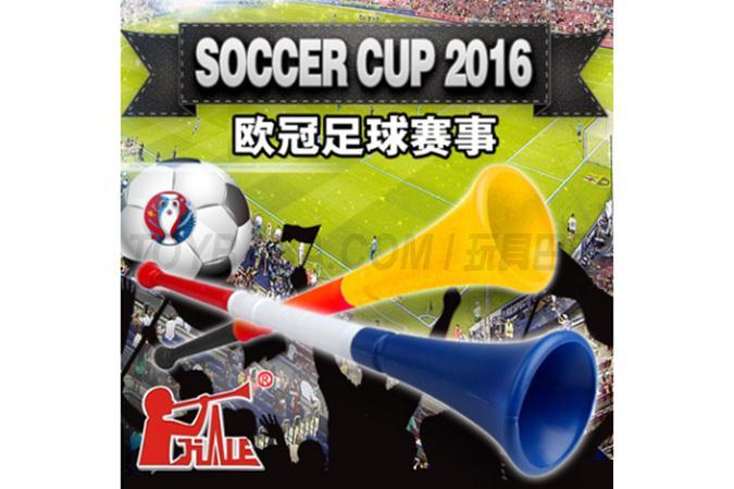 European Cup fan horn