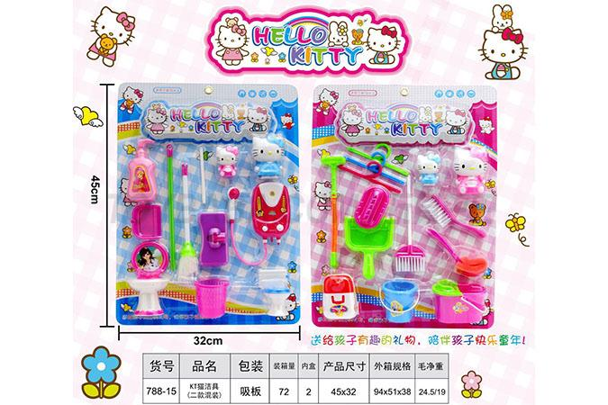 KT cat sanitary ware (two mixed)