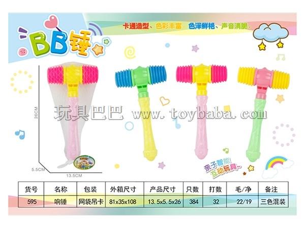 Baby children's toy BB hammer