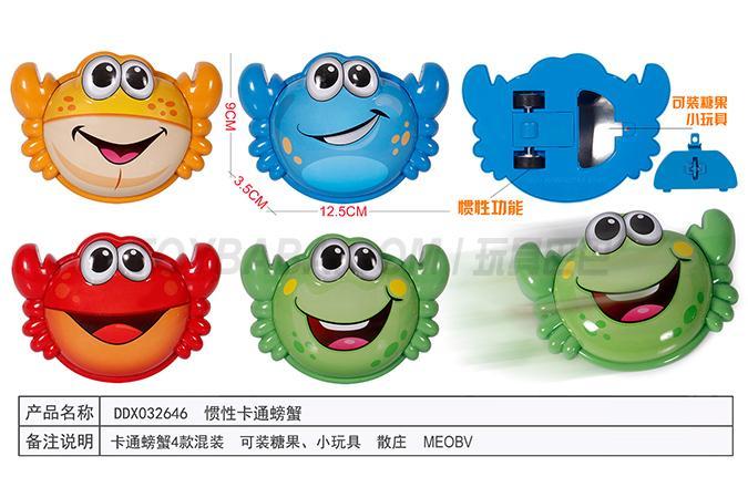 Children's educational toys series inertia cartoon crab