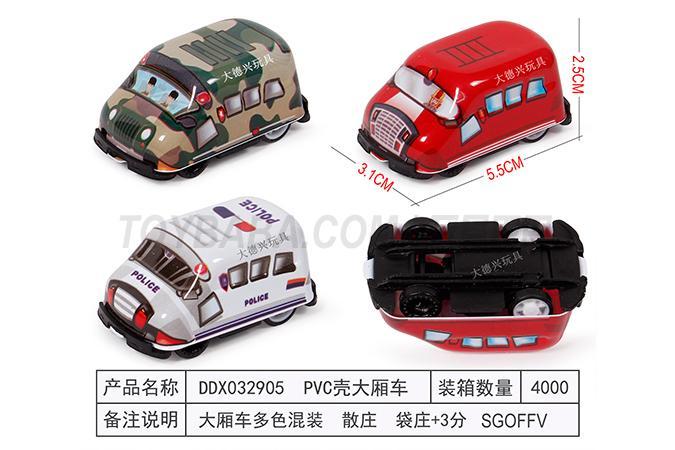 Children's educational toys series PVC shell trunk car