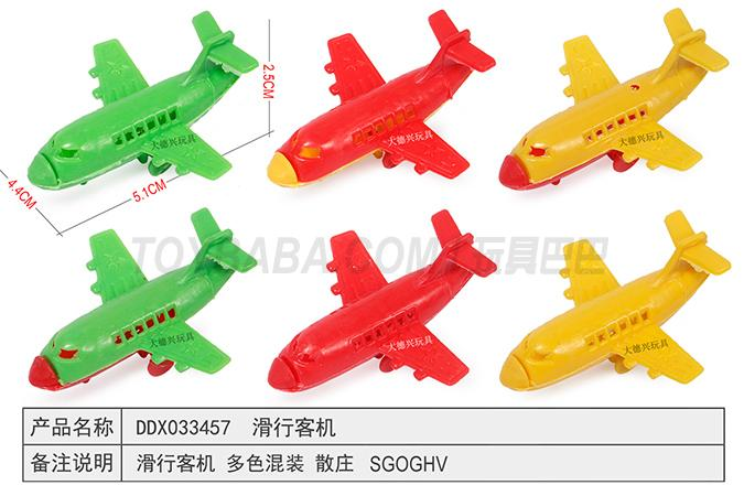 Children's taxiing toy series taxiing aircraft