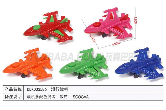 Children's sliding toy series sliding fighter
