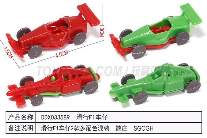 Children's sliding toy series sliding F1 car