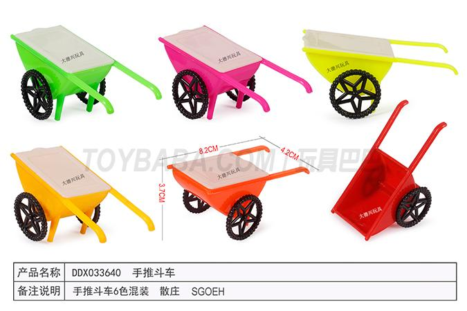 Children's educational toys series trolley