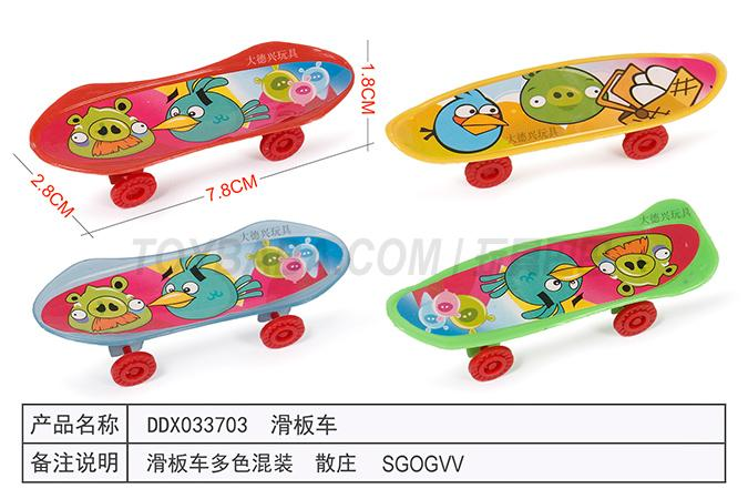 Children's educational toy series scooter