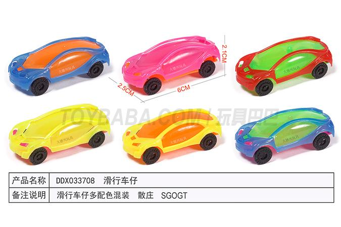 Children's sliding toy series sliding car