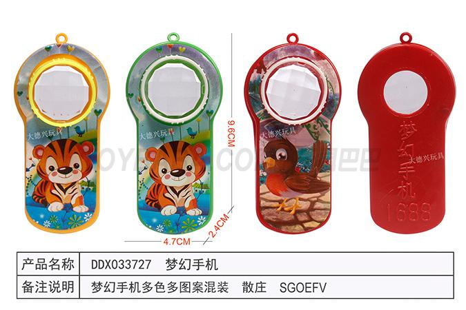 Children's educational toy series dream mobile phone