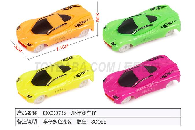 Children's sliding toy series sliding racing car