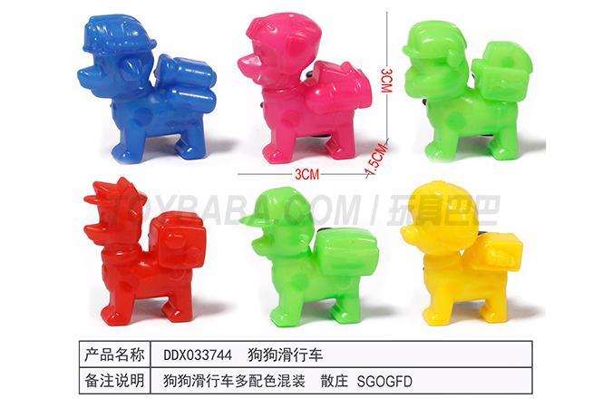 Children's educational toys series Dog Coaster