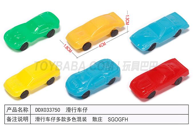 Children's educational toys series scooter