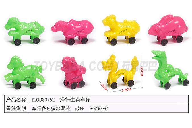 Children's educational toys series sliding Zodiac car