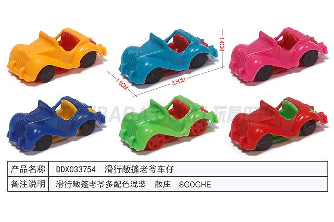 Children's educational toys series sliding convertible classic car