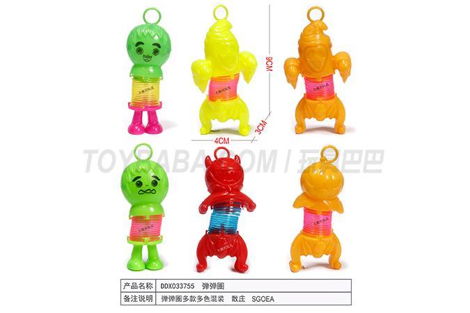 Children's educational toy series elastic ring
