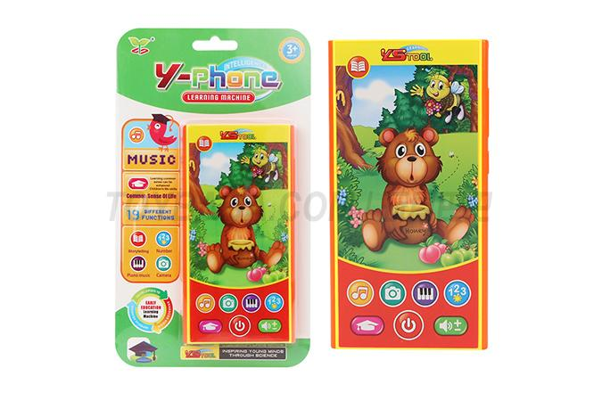 Simulated mobile phone toys puzzle early English eat honey bear learn mobile phone