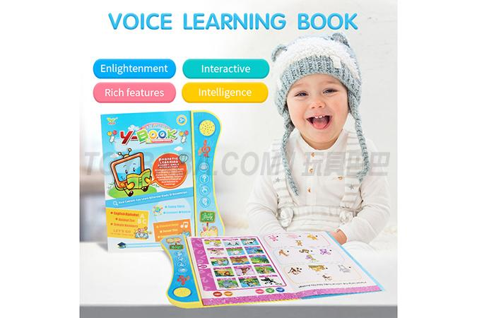 English point reading learning book (no pen)