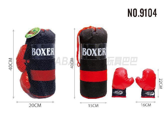 Boy boxing set