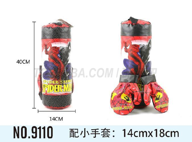 Spider man boxing set