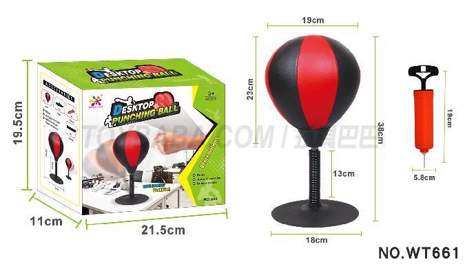 Table boxing ball