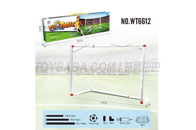 Big football gate
