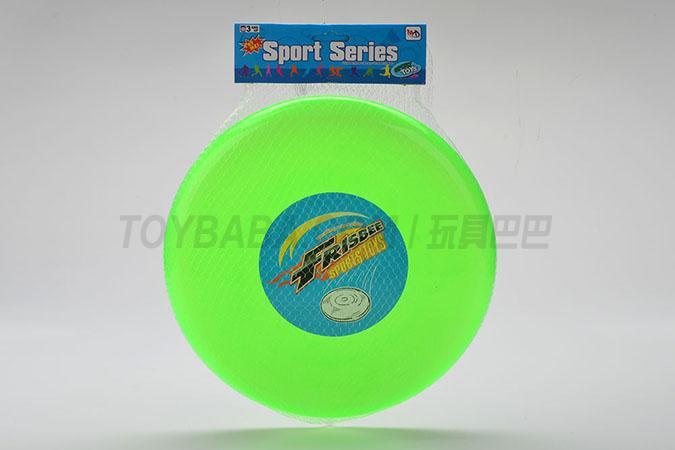 Children's sports toy Frisbee