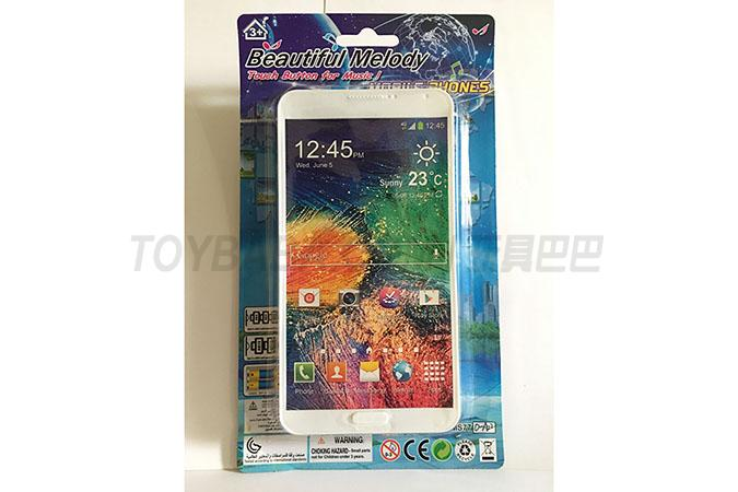 Children's music mobile phone toy series simulation (non infringement) Samsung music mobile phone