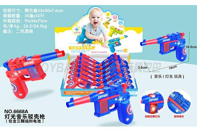 Children's toy gun series light music gun (including 3 button batteries)