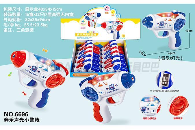 Children's toy gun series Benle sound light small police gun (including 3 button batteries)