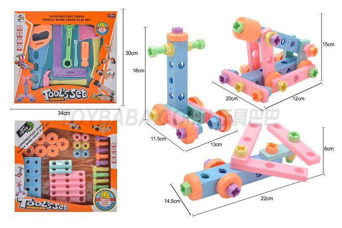 Double sided window color box (tool building block)