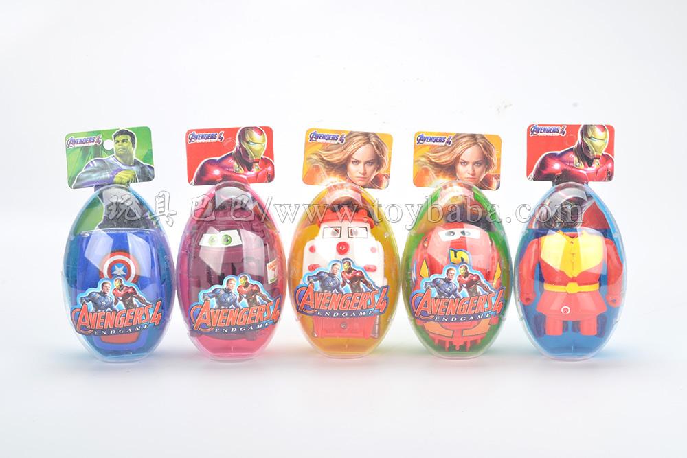 Avengers twist toy