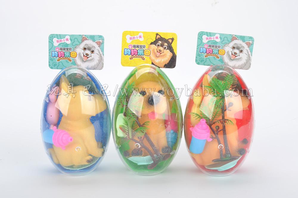 Cute pet baby dog egg twisting toy