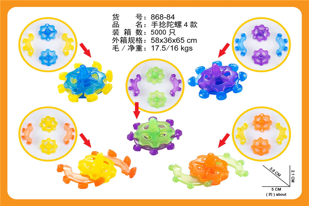 Hand twist gyro 4 self-contained small toy gifts