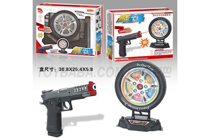 Children's toy gun series laser wheel infrared toys