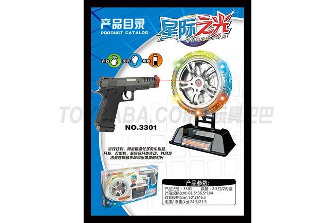 Children's educational toys laser transparent wheel
