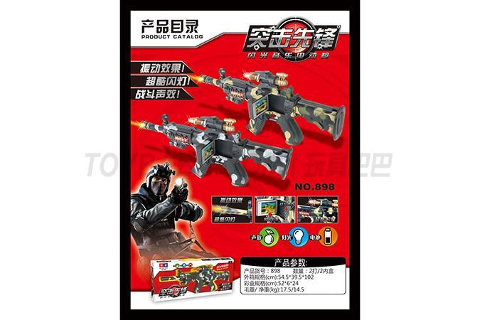 Children's toy gun series camouflage video vibrating gun