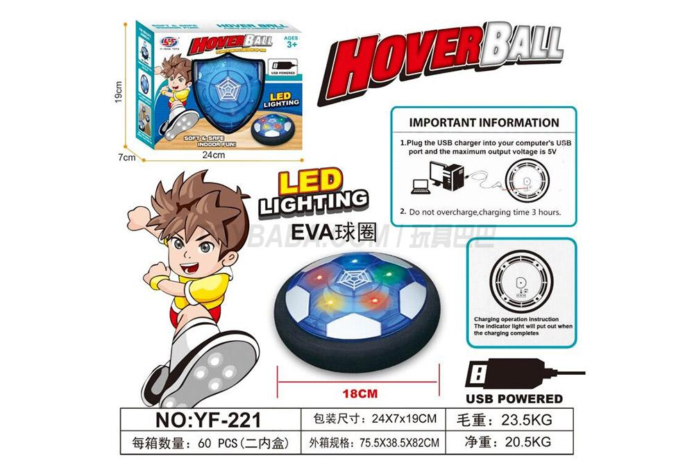 Suspended Electric Football light with USB plug (EVA ball ring)