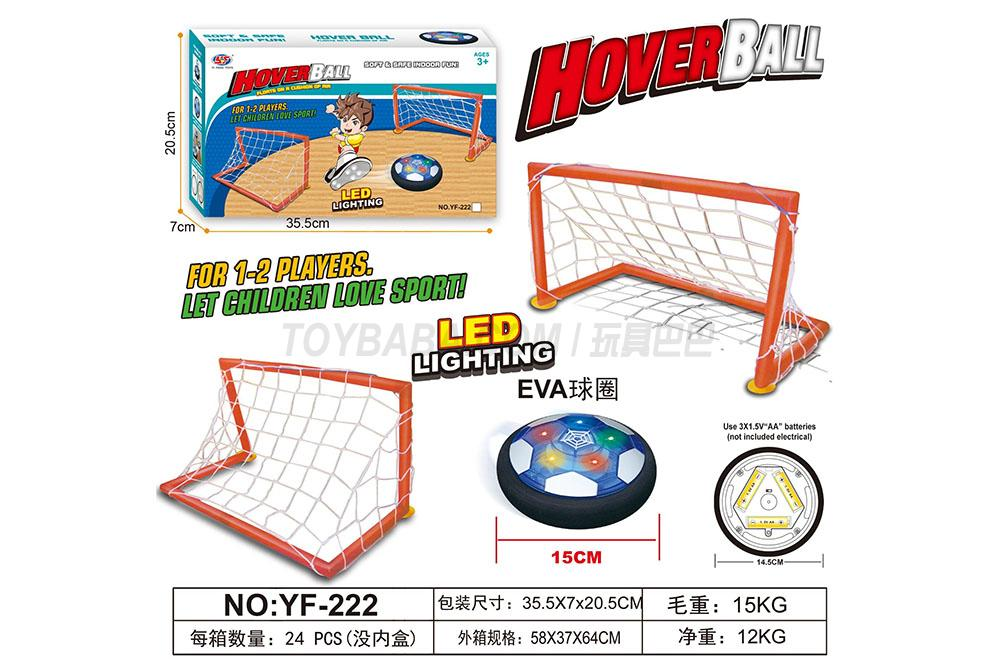 Suspended Electric Football 15cm light (EVA ball ring with goal)