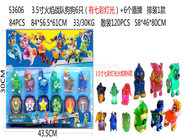 6 3.5-inch flame team dogs (with colorful lights) + 1 set of 6 shields