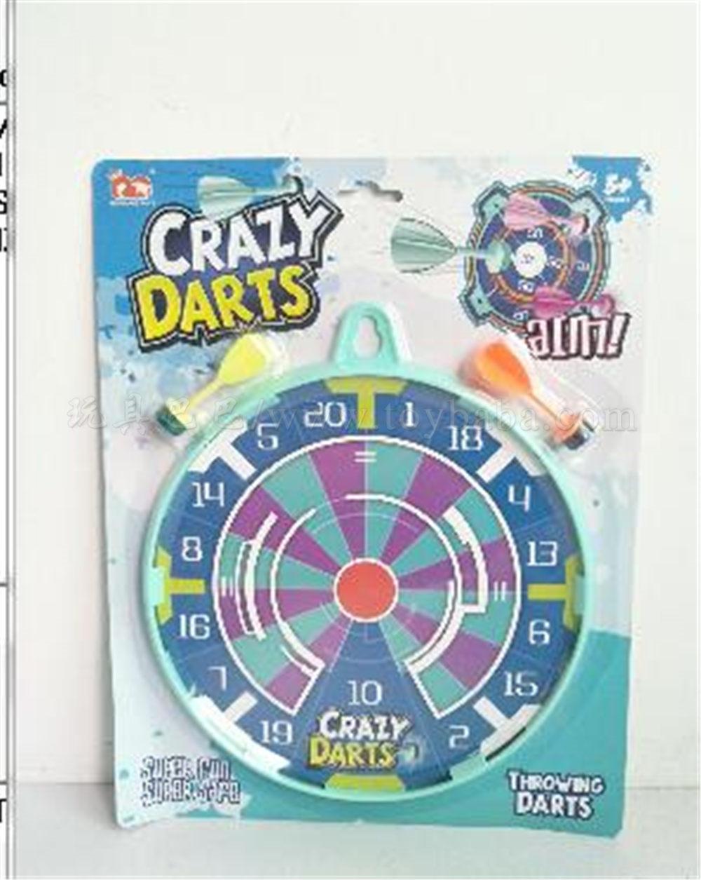 Sticky dart * 2 (large disc)