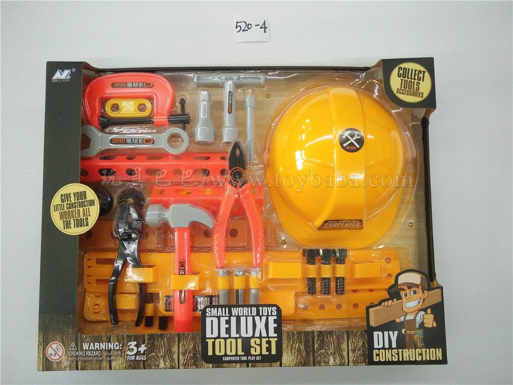 Tool cap set