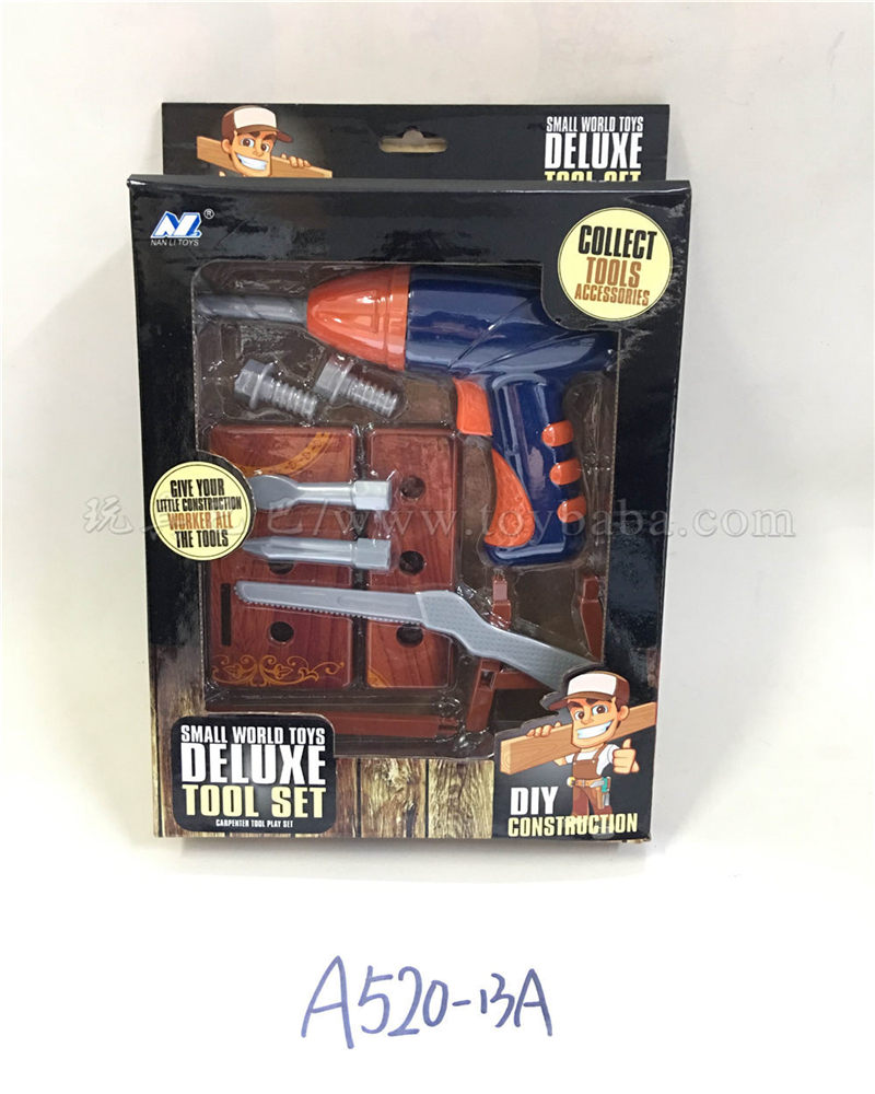 Electric hand drill tool set